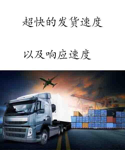 行业竞争优势_荣誉