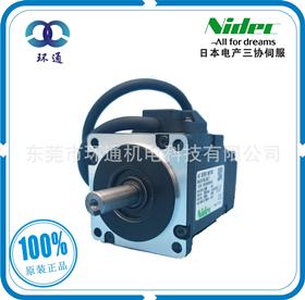 交流伺服电机Nidec总代理 11轴径MA201N2JN27 200W电机