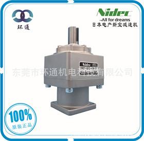 硬齿面减速机厂家直供  1比9 VRSF-S9C-400-T1/T2 配400W电机