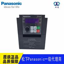 松下变频器 三相380V VF200-0154 1.5KW  现货松下一级代理原装正