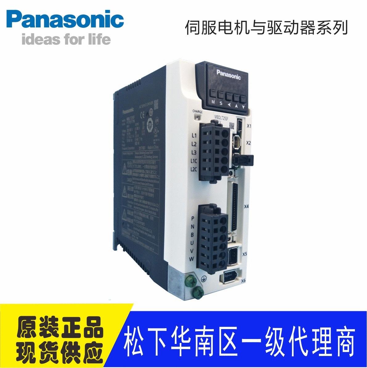 松下伺服驱动器 松下伺服电机驱动器 MBDLT25SF400W多功能松下伺服驱动器
