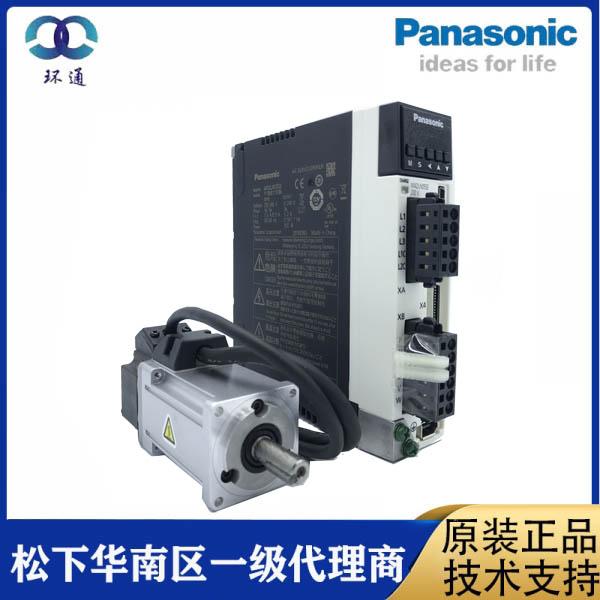 松下伺服电机套装 750W伺服电机 MBDLN25SGMHMF042L1U2M 伺服电机型号齐全