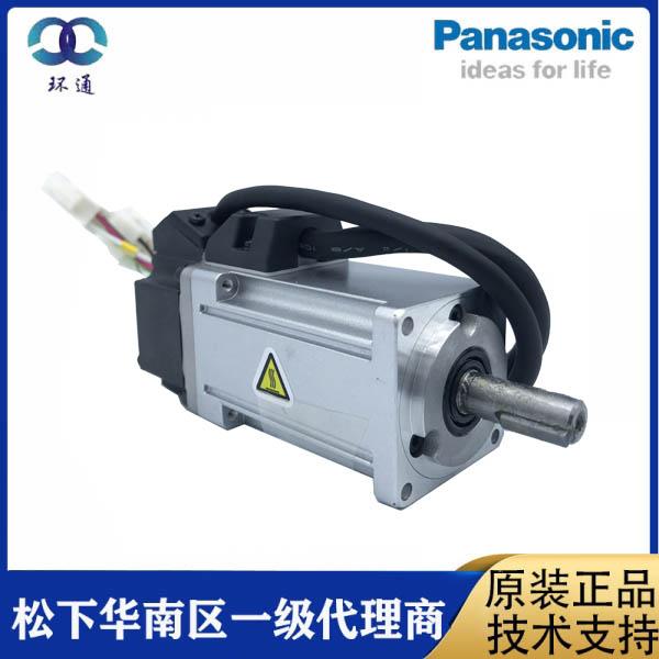 松下伺服电机 伺服电机 MBDLT25SF400W多功能松下伺服电机电机