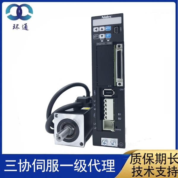 伺服电机 MH401N2LN07 DA22422 伺服电机厂家直供 伺服电机现货 交流伺服电机价格实惠