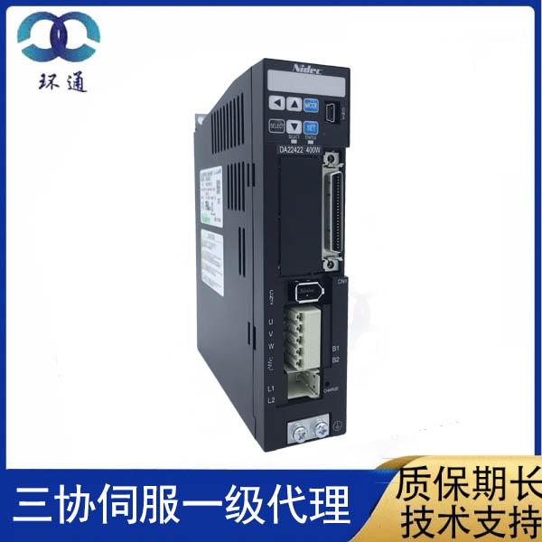 三协伺服电机现货 日本三协伺服电机品牌供应 DA22422 MZ401N2LN07 400W套装