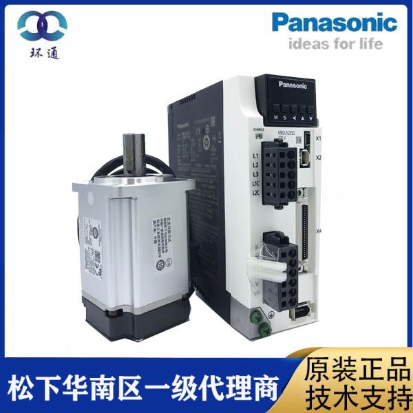 松下100W伺服电机 MSMF012L1U2MMALN05SG 伺服电机套装 交流伺服电机现货