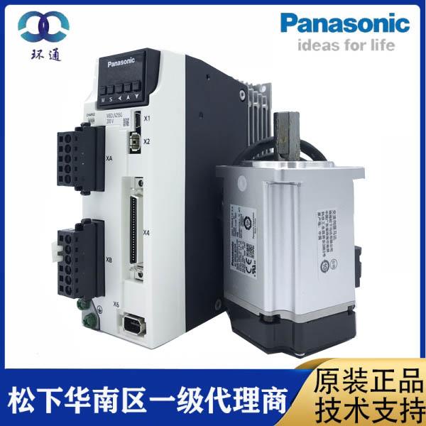 松下伺服电机100W MSMF012L1U2M MALN05SG  100W套装 总代理伺服电机代理现货