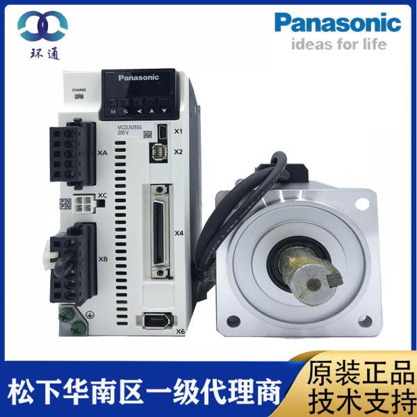 松下伺服电机带刹车套装 松下一级代理 400W伺服电机MBDLN25SG/MHMF042L1V2M伺服电机