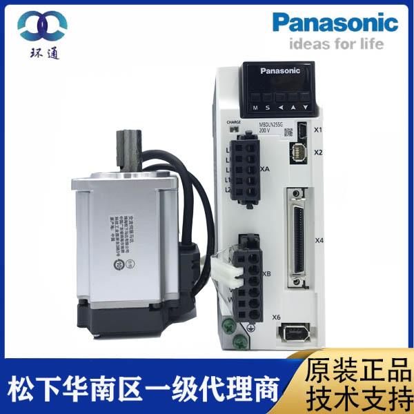 松下伺服马达 A6 400W MBDLN25SG/MSMF042L1V2M 刹车jue对式系统