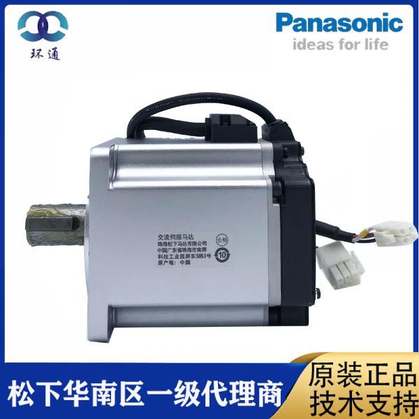 松下伺服电机 MHMJ042G1U MBDKT2510E 400W 伺服电机套装