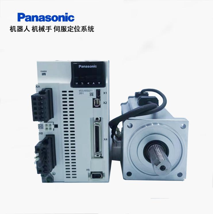 松下伺服电机套装 MHMF092L1V2M MDDLN55SG 1KW伺服电机现货