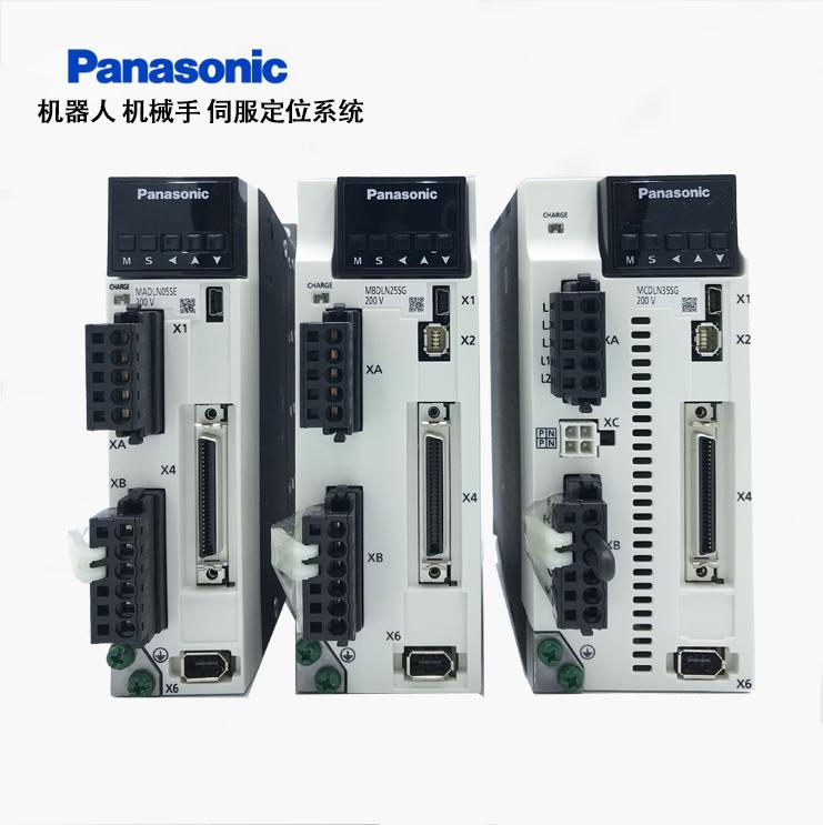 松下伺服驱动器 A6系列400W MBDLN25SF 多功能型驱动器