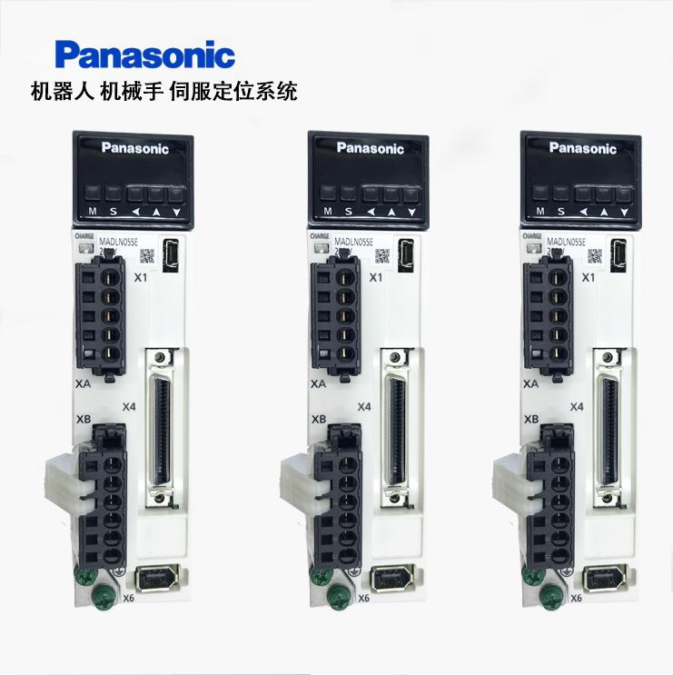 松下伺服驱动器 驱动器通用型 MADLT05SF 100W 伺服电机驱动器