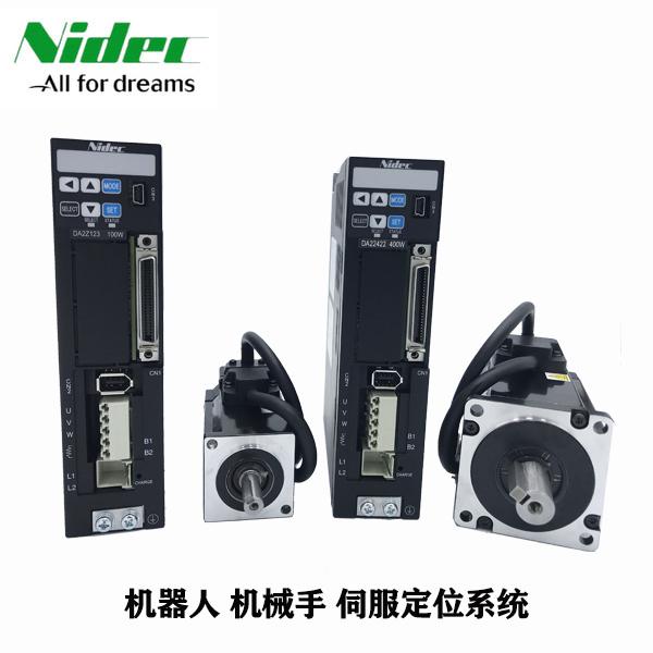 广州伺服电机 三协伺服电机MM101A2LN08 电机带刹车100W