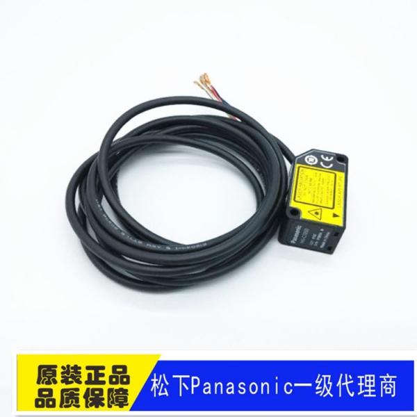 HG-C1050 松下微型激光位移传感器