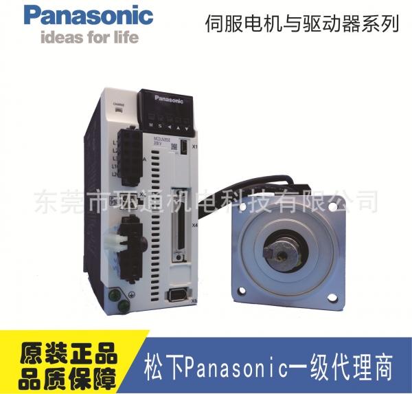 松下伺服电机 一级代理 MCDLN35SG MHMF082L1U2M 750W套装