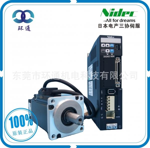 伺服电机工作原理 伺服马达 MZ401N2LN07