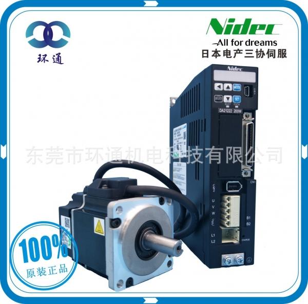 控制伺服电机 11轴轴径 MX201N2JN27 200W 电机