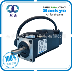 伺服电机厂家 日本三协伺服电机100W电机带刹车 MM101A2LN08