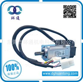伺服电机官网 MALN05SG MSMF012L1U2M  伺服驱动电机100W套装