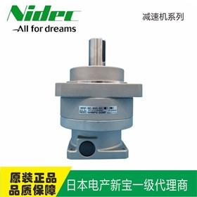 行星齿轮减速机 VRSF-5C-400-GV 5-9比 现货供应