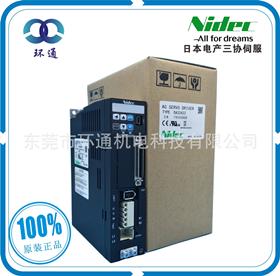 DA22422 400W伺服驱动器 中国区一级代理日本电产 三协伺服电机