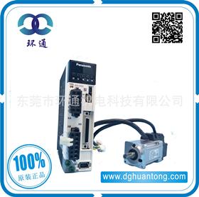 MADLN05SG MSMF012L1V2M 100W带刹车 套装 松下一级代理 伺服电机