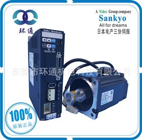现货日本 三协伺服电机选型 DA23822 MH751N2LN07 750W套装