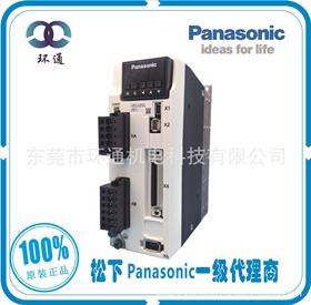 松下400W伺服电机 一级代理 通用型伺服驱动器MBDLT25SF