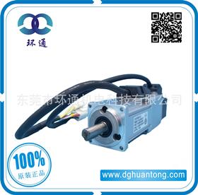 北京松下伺服电机MALN05SE MSMF012L1U2M 100W套装 日本松下伺服一级代理
