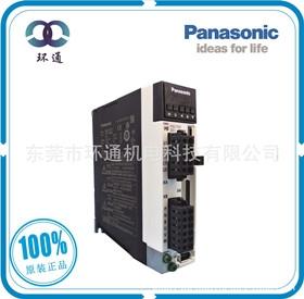 伺服电机松下 松下一级代理 MALT05SF MSMF5AZG1U 50W通用型套装