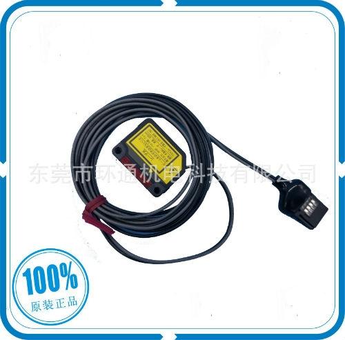 松下激光放大器 一级代理 现货供应 LS-401 LS-401-C2
