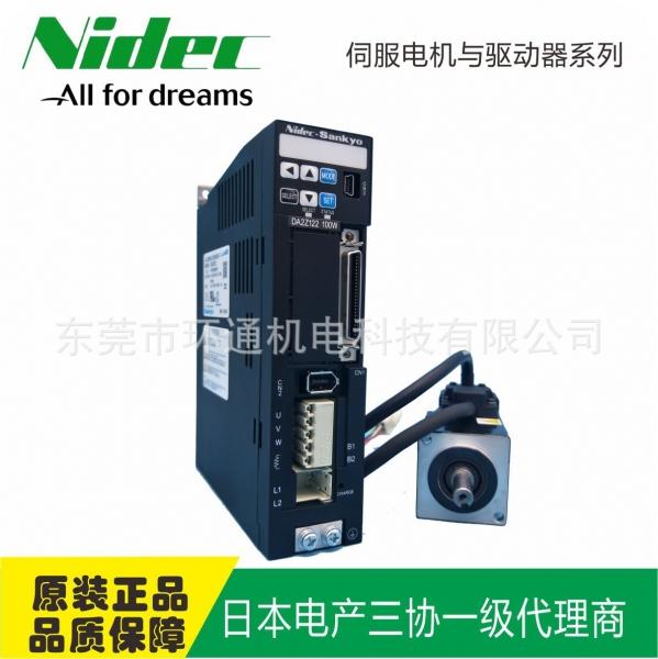 现货供应日本三协伺服电机 MY101N2LN07 DA2Z122 100W套装
