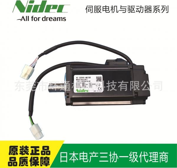 日本电产三协伺服电机供应商 伺服马达 MH401N2LN07 400W电机