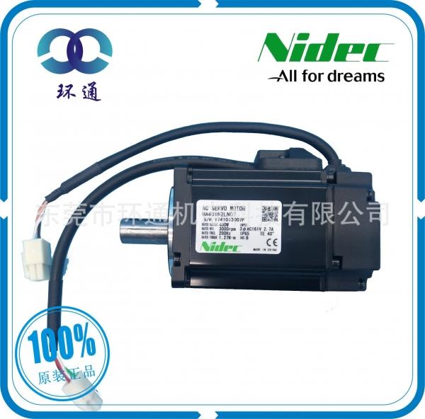 总代理日本Nidec伺服电机 MA401N2LN07 400W电机