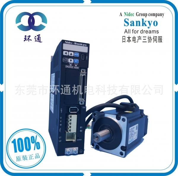 现货供应伺服电机 价格实惠  MH401A2LN08 DA22411  400W套装带刹车