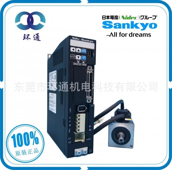交流伺服电机现货供应  MM101N2LN07 100W伺服马达