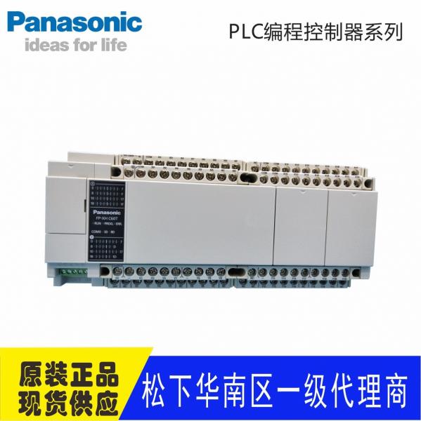 松下PLC AFPXHC60T编程控制器6轴脉冲输出松下PLC 可编程控制器