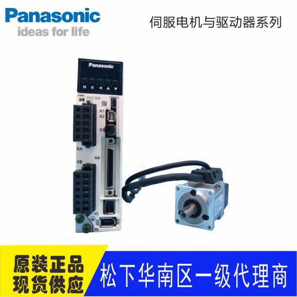 吴江松下伺服电机 伺服电机套装 MALT05SFMSMF5AZG1U50W套装伺服电机