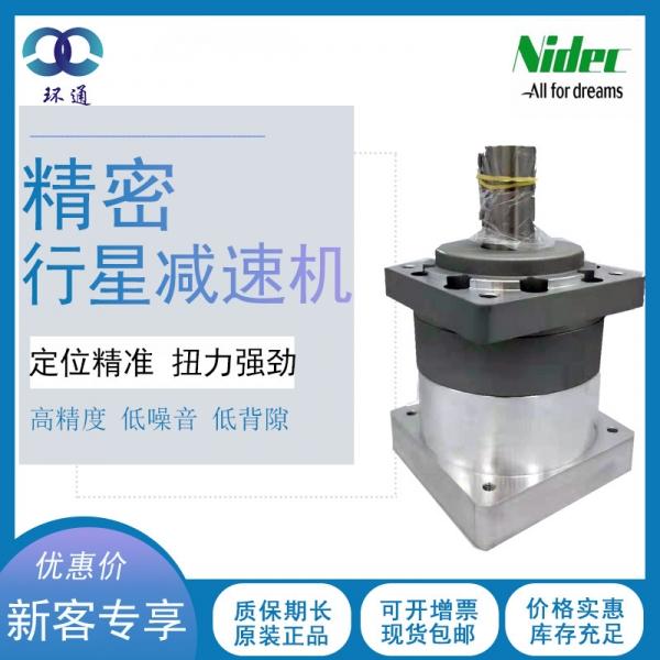 吴江新宝行星减速机 齿轮减速机VRSF-9E-1500-GV 减速箱现货