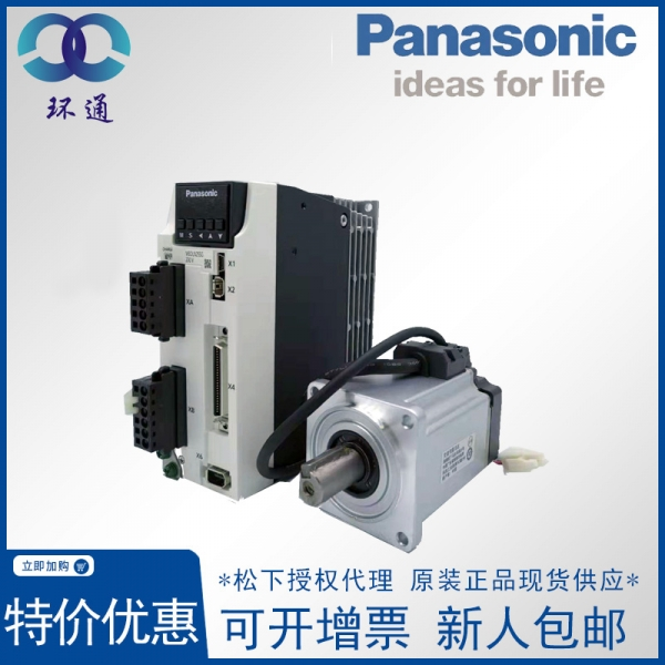 上海现货松下伺服电机 MCDLN35SGMHMF082L1U2M 750W伺服电机