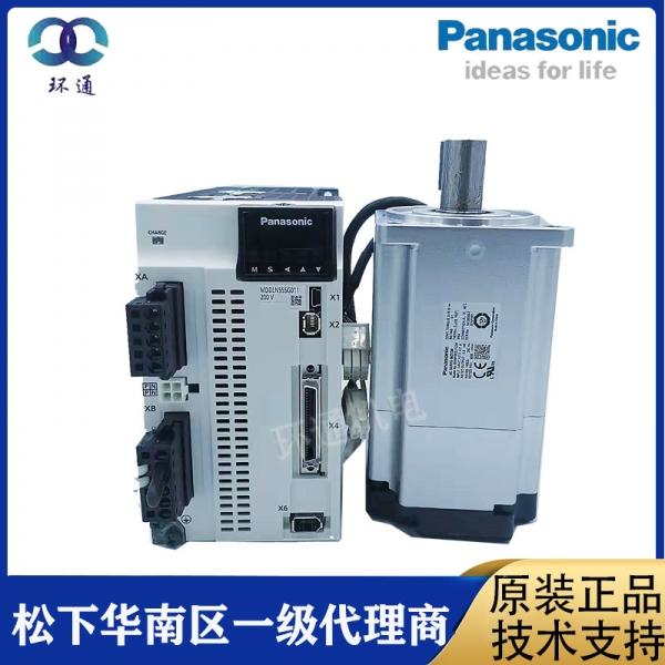 上海松下伺服电机套装 MHMF092L1V2M MDDLN55SG 1KW伺服电机现货