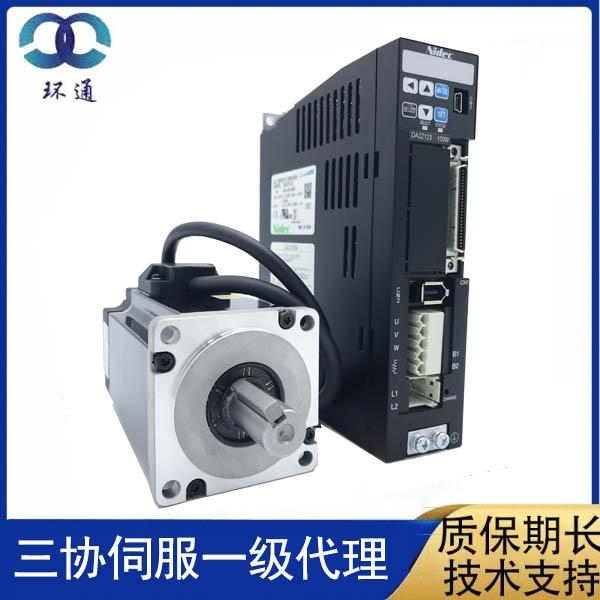 伺服电机现货供应 伺服电机品牌代理 DA22422MZ401N2LN07 400W三协伺服电机套装