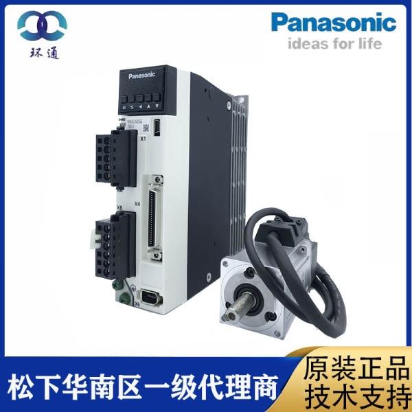 现货松下伺服电机 MCDLN35SGMHMF082L1U2M 750W伺服电机