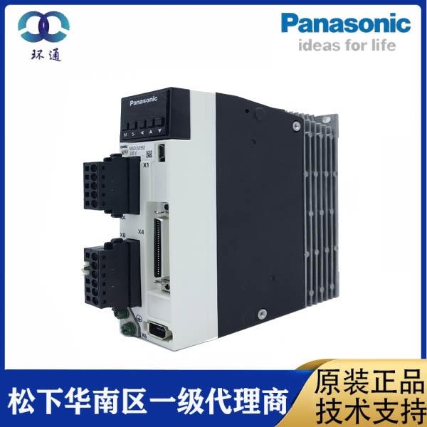 松下伺服电机 伺服电机套装 MALT05SFMSMF5AZG1U50W套装伺服电机
