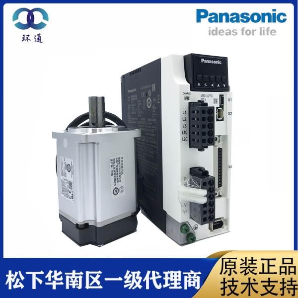 松下伺服电机 一级代理MHMF042L1U2M MBDLN25SG 400电机套装