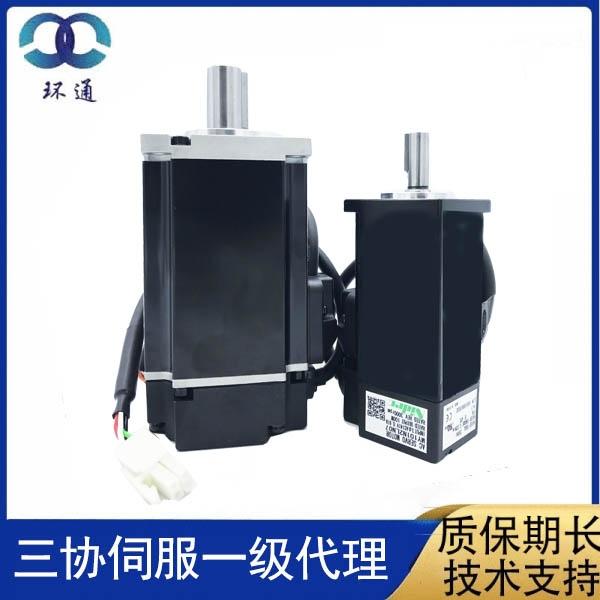 伺服电机 MX201N2LN07 200W电机 三协伺服电机现货供应