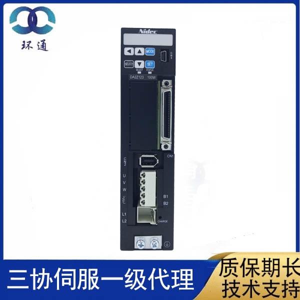 三协伺服MA751N2LA17 750W 日本三协伺服电机 关节机器人专用电机