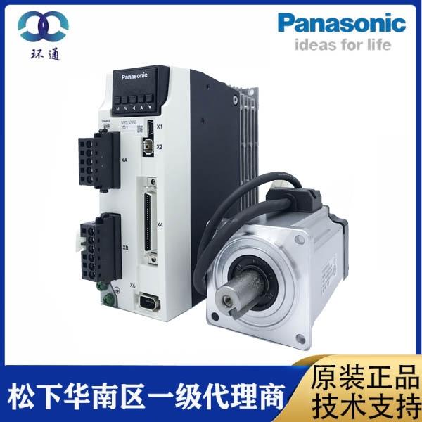 高惯量伺服电机 交流伺服电机现货 MHMF102L1G6M MDDLN45SG 1KW 电机