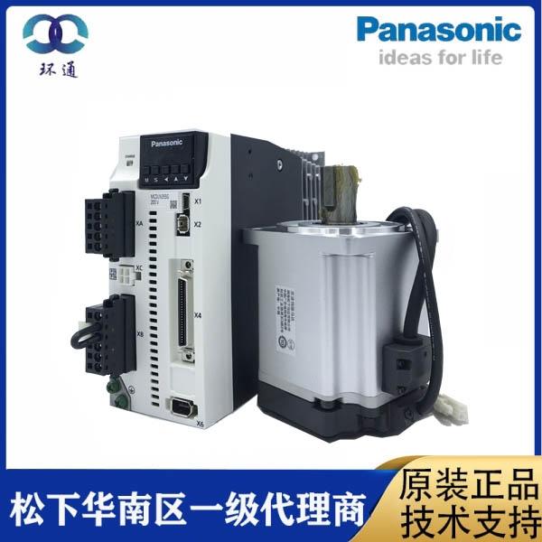 伺服电机 A6系列伺服马达 MSMF012L1U2M 100W松下一级代理